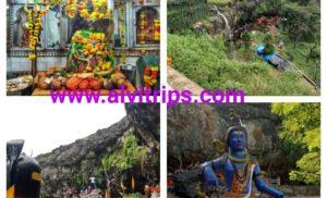 गौतमेश्वर महादेव मंदिर अरनोद राजस्थान – गौतमेश्वर मंदिर का इतिहास