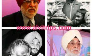 अजीत पाल सिंह की जीवनी – वर्ल्डकप विजेता इंडियन हॉकी टीम के कप्तान